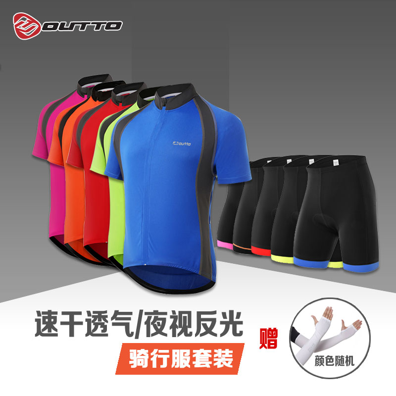 Aotuo Sports Cycling Suit Men's Summer Dry Suit Pure-color Thin-style Highway Bicycle Customized Short-sleeved Short Pants