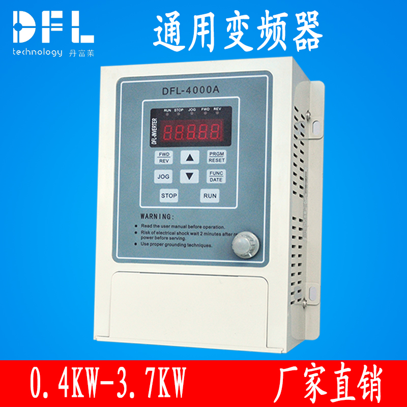 Inverter universal three-phase 220v380v0 4KW0 75KW1 5KW2 2KW3 7KW motor  governor