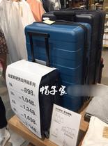 Compteur de nouvelle Muji MUJI pouvez librement ajuster la hauteur de la tige avec la roue verrouillé hard shell Bagage valise trolley