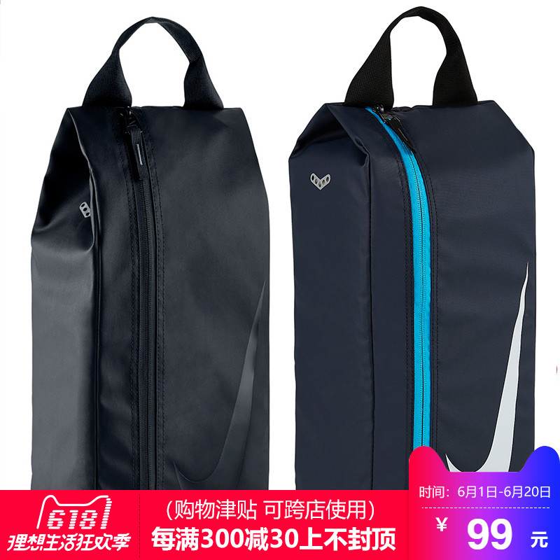4bf8ef199de [The goods stop production and no stock]Nike/NIKE sports shoes storage bag