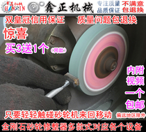 Diamond Portable Grinding wheel trimmer shaping knife grinding wheel uneven can be flattened grinding wheel grinding head