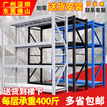 Shelf shelf Medium-sized multi-layer storage shelf Household heavy warehouse shelf Display shelf Cargo rack Iron shelf