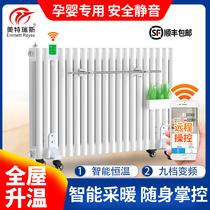 Add hydropower radiator home water heater smart electric heater small electric heating heating radiator energy saving and power saving