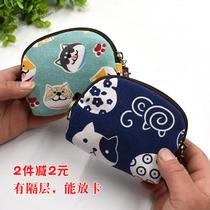 Purse female small mini South Korea ins canvas small purse zipper key bag cute cloth art card bag coin bag