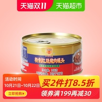 Cofco Merlin refined red meat canned 340g cooked food under the meal lunch kimchi partner outdoor ready-to-eat.