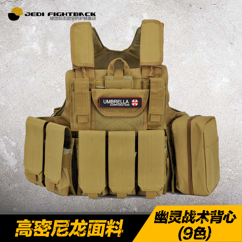 Wire multi-function ghost combat special forces tactical vest field vest CS equipment army fan outdoor supplies