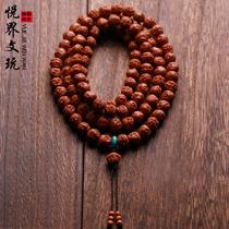 Natural dragon pattern walnut carved eighteen Arhats hand string 108 Buddha beads bracelet Men and women play long string neck hanging