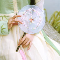 She said that Han family clothes mu Spring banquet embroidery fan Palace fan Han clothing Accessories