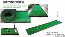 Golf Putter Practice Manual simulation green Mini Indoor green 0.75*3m high quality golf
