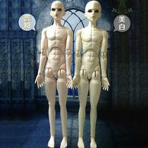 Uncle 1 3 BJD SD doll 68CM year-end clearance sale