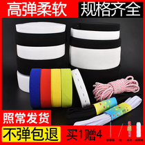 Thickened ultra-loose tights home thin narrow baby rubber pants waist pants head jump rubber band elastic contraction rope