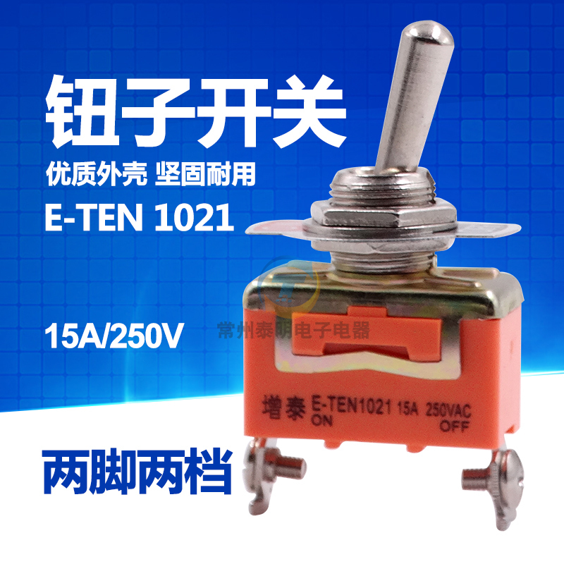 Shaking head and rocking arm button switch E-TEN 1021 power switch ON-OFF2 foot 2-gear single-pole single-throw 12 mm