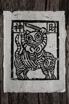 WoodcutThistle Gate a Horse -  The God of Wealth」