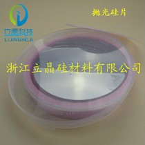 10 pieces of 8-inch wafer polished silicon wafer, including single-side polishing, coating, SEM spinning carrier, etc. are loaded with 1050 yuan