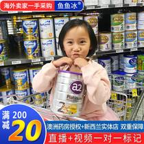 Australias original import Platinum New Zealand a2 platinum two-segment newborn baby milk powder 12 paragraphs.