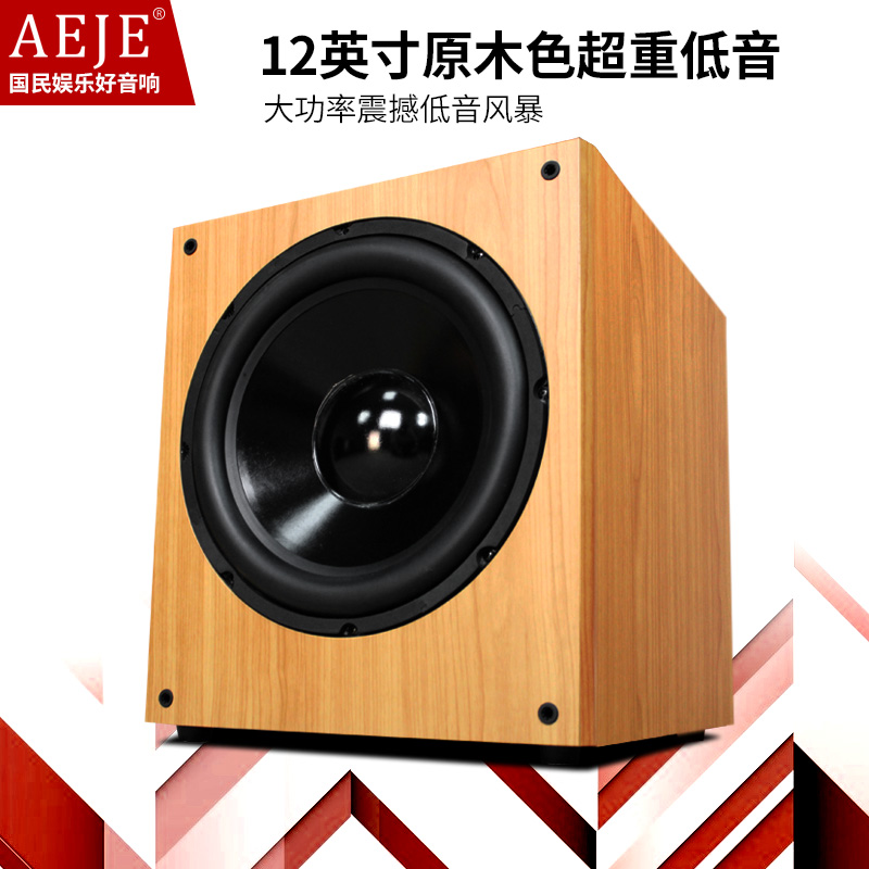 AEJE Log Color High Power Home Theater Speaker Long-Pass Passive 12-Inch Overweight Subwoofer Speaker