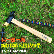 TNR Outdoor Supplies Hammer Camping supplies survival mountaineering hammer tent land Hammer nail device explosion-proof small hammer