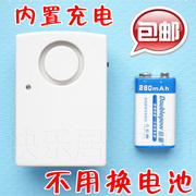 Built in rechargeable battery free 220V large volume power failure alarm power-off alarm fish farm