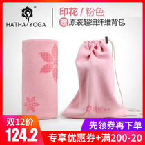 Hatha Yoga towel thickened silicone anti-skid yoga blanket sweaty sterile fitness blanket more mat gift backpack