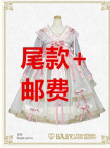 BABY Cherry Blossom Tea 2.0 Chunli Increased production of the tail amount plus postage 9.7 cut