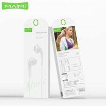 The Macys H7 in-ear 3.5mm headset is available for iPhone Android stereo music talk headphone plugs