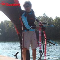 160-220cm Adjustable sail rod boom Surf Windsurfing sail rod Gustbay Surf sail with Accessories
