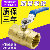 4 min 6 min 1 inch copper ball valve household tap water natural gas pipe switch valve DN 15 20 25 32 40