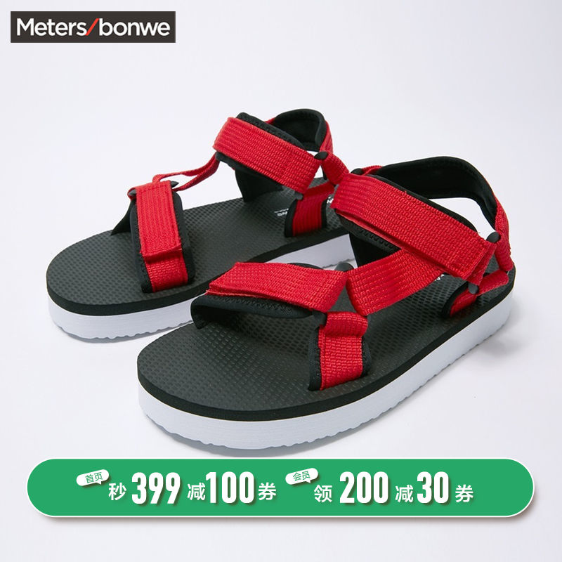 Metersbonway sandals men's new summer trend ultra light comfortable simple athletic men's beach sandals
