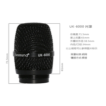 SHU-500 Godio GD-680 Wireless Microphone Mime Cover UK-6000 Microphone Net Head Cover External Teeth Welding Net
