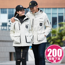 Submachine clothes girl Tide brand Japanese Harajuku Hip hop outdoor Korean version BF Winter two set windproof waterproof jacket