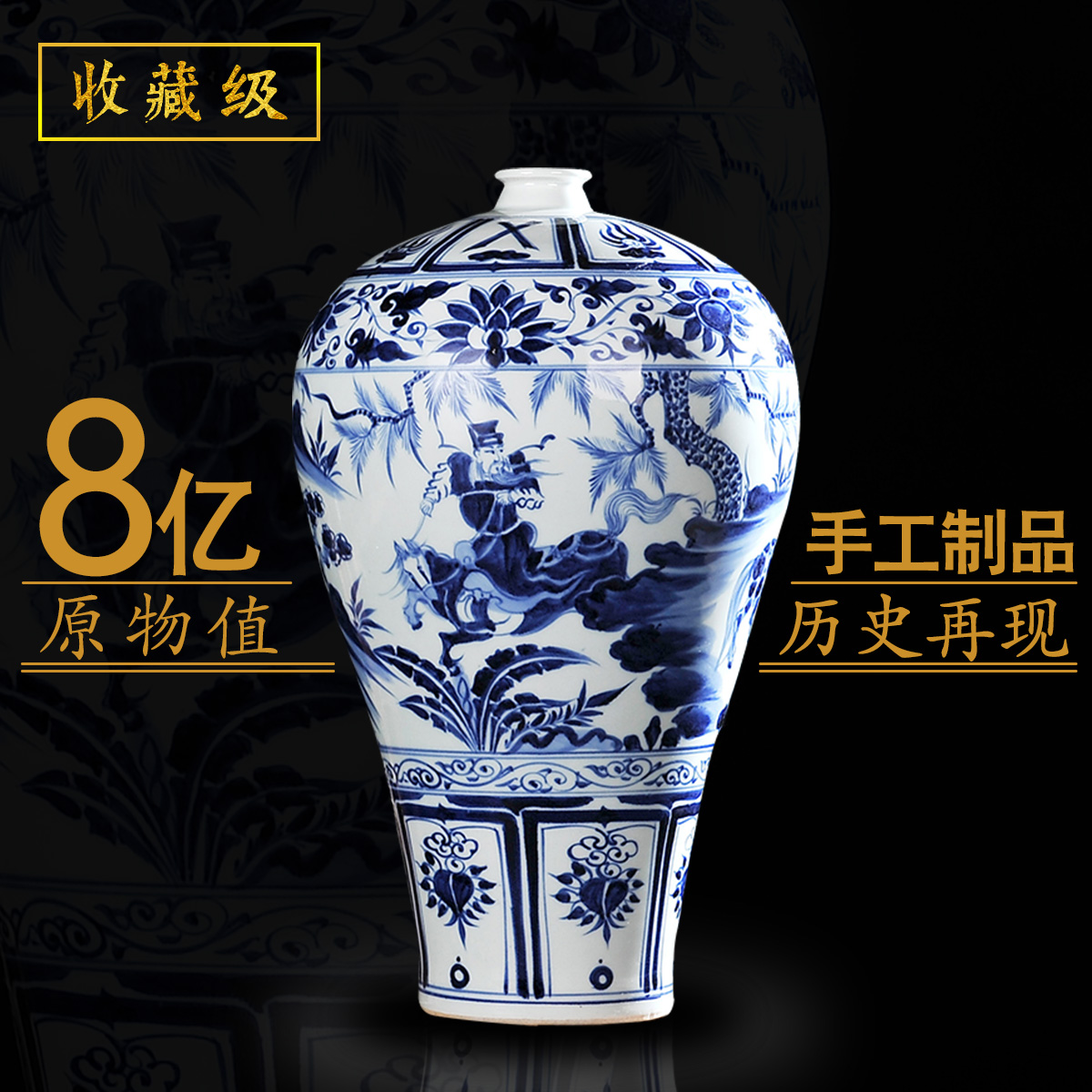 Li Zhenying Jingdezhen ceramic antique Yuan blue and white porcelain hand-painted vase Chinese style living room home decoration ornaments