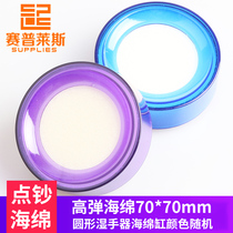 Wet hand sponge cylinder financial game dedicated counting cylinder number Money Money Water dip tank dip box non-lubricating wax