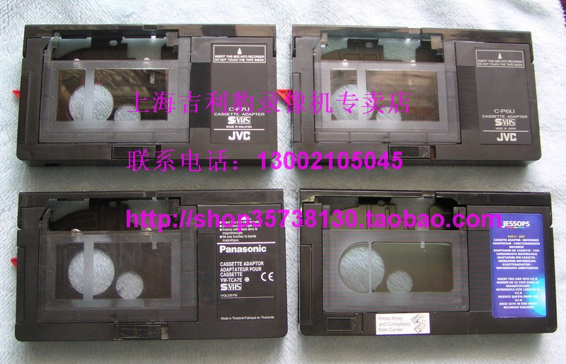 [Secondhand products]VHS-C to VHS Video Conversion Box VHSC Conversion Box VHS Conversion Box Video Adapter
