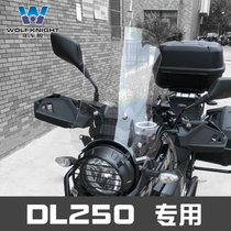 Muscle car wolf Suitable for DL250 windshield plus windshield windshield Suzuki modified accessories