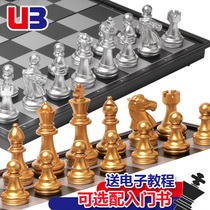 UB Chess Children students Beginner magnet folding U3 black and white gold and silver chess can be fitted with primer