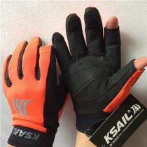 Ksail Sailing gloves. Anti-skid wear-resistant three-finger water sports professional sailing gloves
