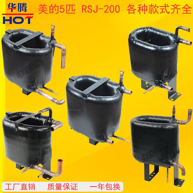 L'échangeur de chaleur d'enveloppe de 5 chevaux convient à l'échangeur de chaleur d'énergie d'air des Etats-Unis circulant l'échangeur direct de chaleur RSJ-200