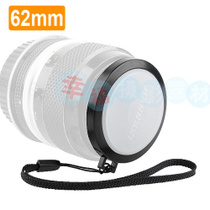 62mm white balance lens cover camera lens cover-up and up to 82mm with rope