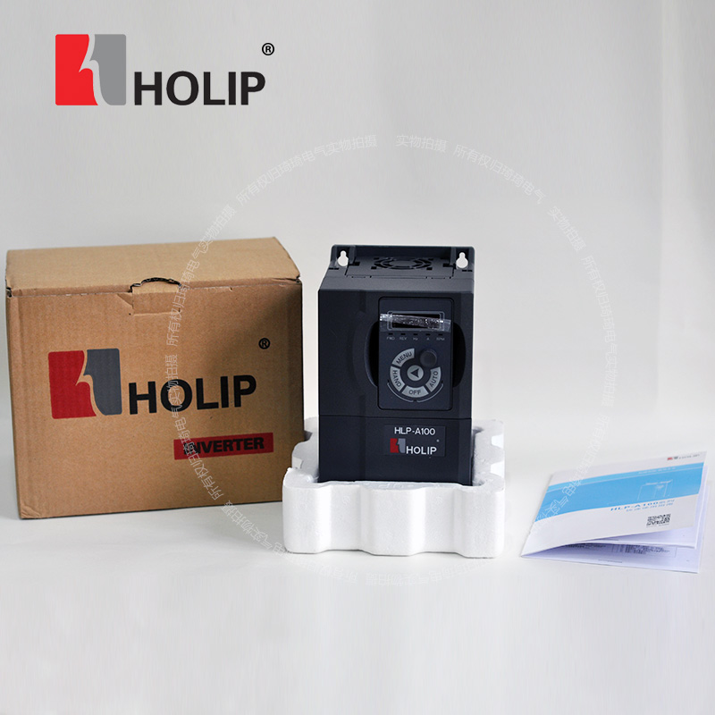 New HOLIP Special Price Package for Frequency Converter HLP-A100