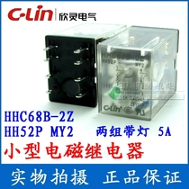 C-Linxinling electromagnetic relay HHC68B-2Z HH52P MY2 with lamp DC24V H52PL MY2NJ