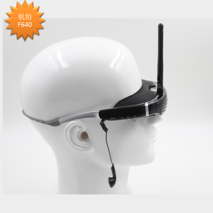 68 inch head-mounted display 5.8G wireless receiving transmission picture drone video glasses with AV cable
