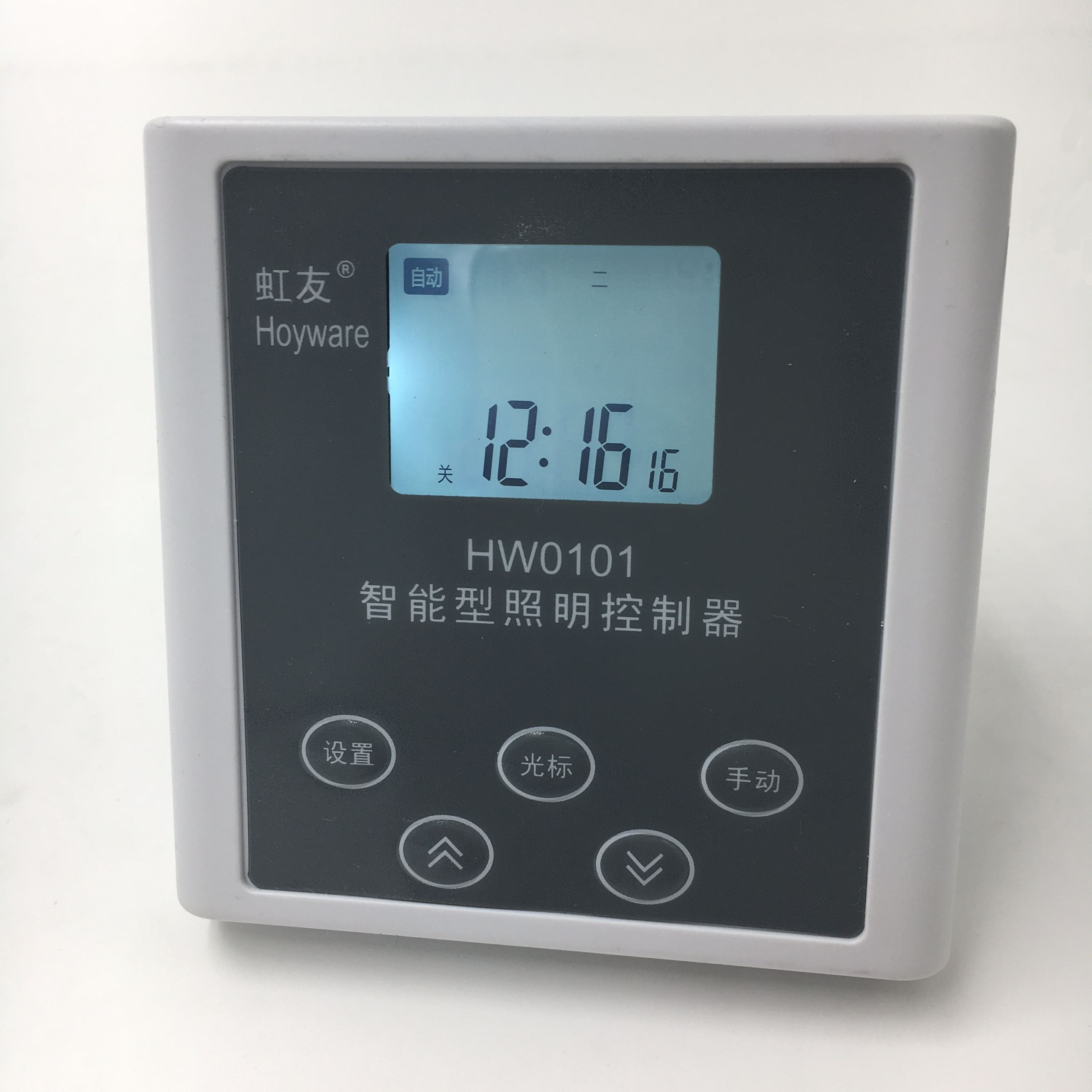 HW0101 Intelligent Lighting Controller/Lamp Box Billboard Longitudinal and Latitude Time Timing Switch/86 Panel