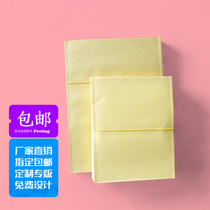 15*20 cm Blank General Bag film Paper Bag No word Kraft Chinese Medicine bag can heat seal 13 yuan 100 only