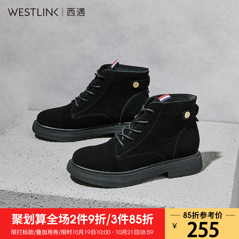 West encounter women's shoes 2018 new winter cow suede contrast ribbon webbing British short boots women's fashion chic Martin boots women