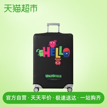 Taobao xinxuanxinxuan suitcase accessories ugly doll movie IP suitcase protective cover 20 inches