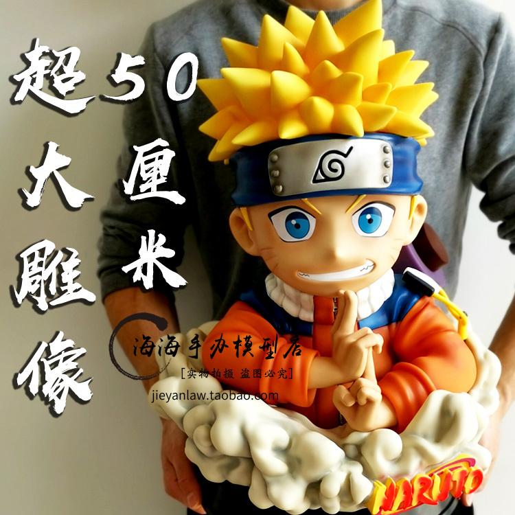 Ninja Model 50cm Childhood Naruto Bust GK Super Huge 1:1 Statue Model Pose