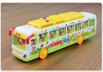 Oversized inertial music toy car bus bus school bus against falling boy baby baby toy car
