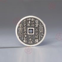 Pure silver mountain ghost spend money Silver spend money win money Stone bird gold industry silver coin