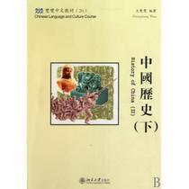Chinese history (with CD-ROM Chinese teaching materials) Wang double social science