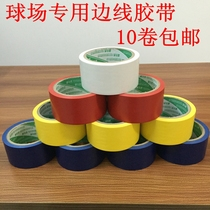 Sports Ground Drawing line PVC tape basketball field sticky tape game Ground dash Belt ball tape